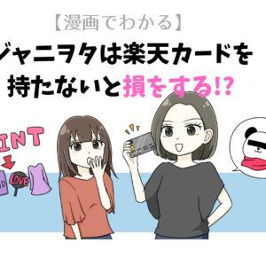伎 枠 歌舞 滝沢 カード
